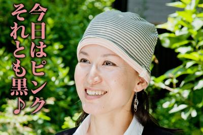抗がん剤医療用帽子 10-te01 リバーシブルボーダーシャロット_BLACK_PINK