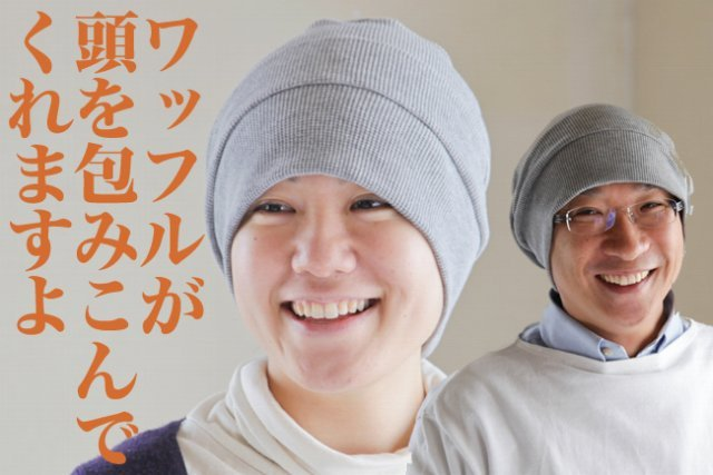 TBS木曜ドラマ劇場『ママとパパが生きる理由。』 青木崇高さん着用 医療用帽子