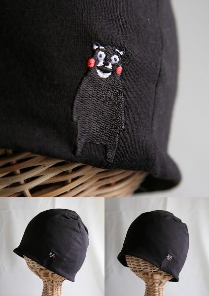 医療用帽子 くまモン