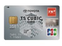 TSクラブカード